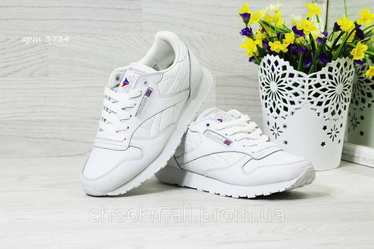 7f6e1f591f70 Купить Кроссовки белые Reebok кожа женские подростковые Вьетнам ...