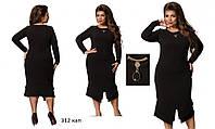 Женское платье больших размеров 312 кап
