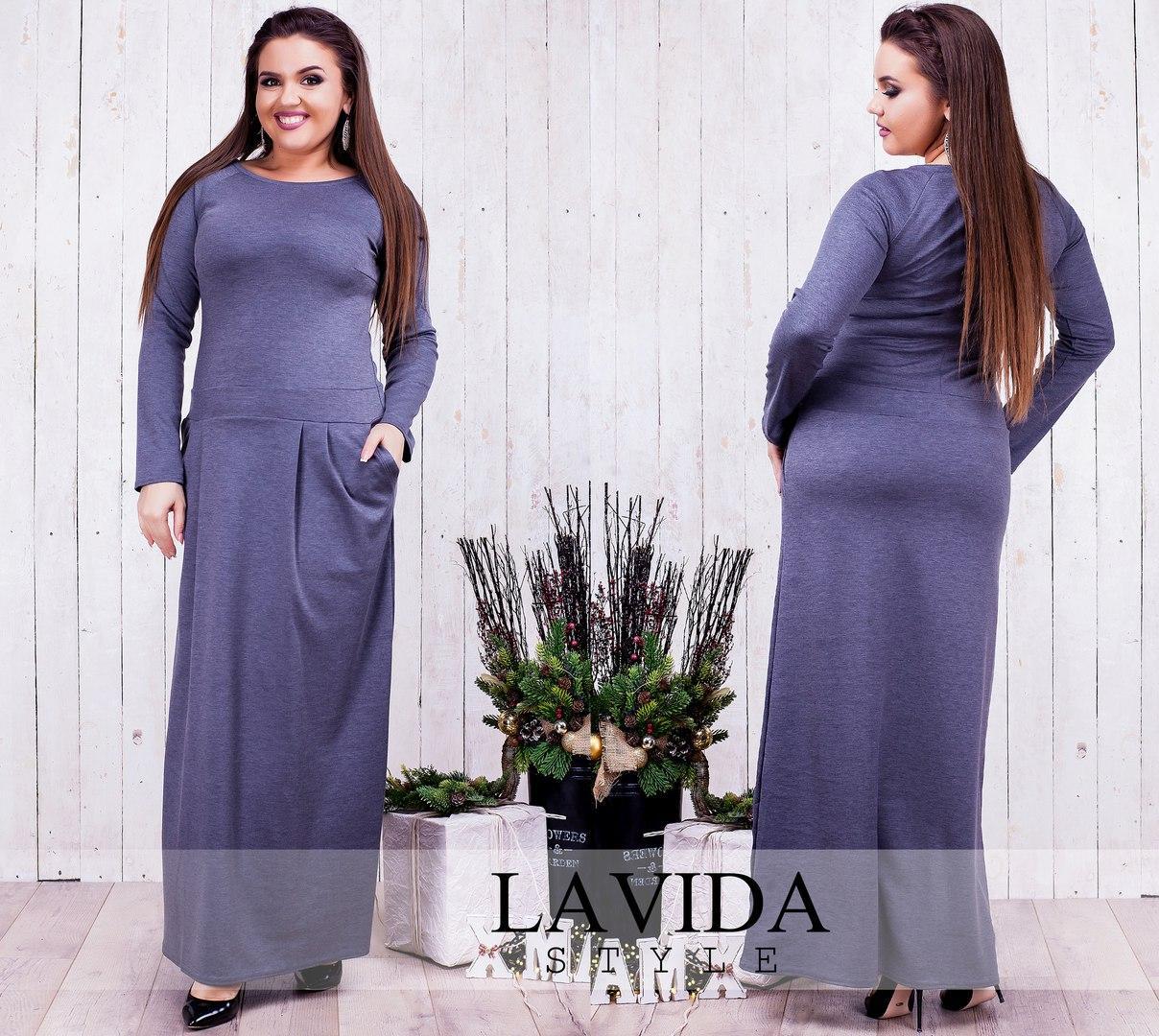 6e709e6feb2 Платье трикотажное в пол 22756 - Интернет-магазин
