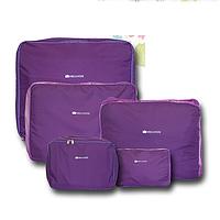 Дорожный органайзер для чемодана (5 шт) ORGANIZE С002 (разные цвета)
