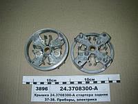 Крышка стартера СТ-142 задняя (щеткодержатель)