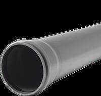 Трубы ПВХ для внутренней канализации 50х1,5х1000
