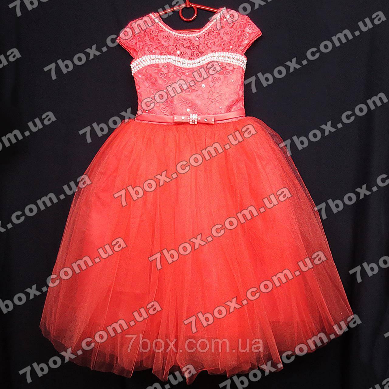 Детское нарядное платье бальное Бэль (коралловое) Возраст 6-7 лет.