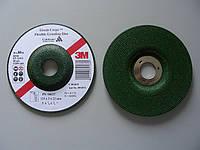3M™ Green Corps™ 60634 - Гибкий зачистной круг по нержавейке, 125х3,0х22,23, Р36