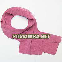 Детский вязаный шарф (шарфик) для девочки 3917 Розовый