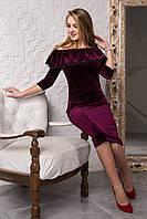 Красивое велюровое приталенное платье с рюшей 121-1