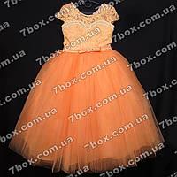 Детское нарядное платье бальное Бэль (персик) Возраст 6-7 лет., фото 1