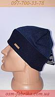 Стильная мужская шапка на зиму оптом и в розницу