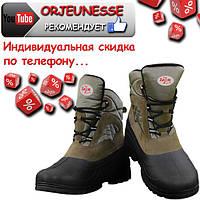 Ботинки для охоты зимние Carp zoom (Венгрия)
