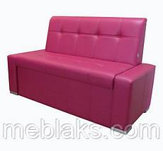 Кухонный диванчик «Атлант»  комбинированный , фото 3