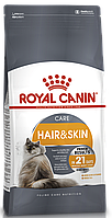 Royal Canin Hair & Skin Care для взрослых кошек с проблемной кожей и шерстью Основное питание, Для взрослых животных, Коты/кошки, Франция, 4 кг, Сухие корма