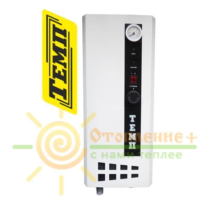 Электрический котел Темп 4,5 кВт Премиум