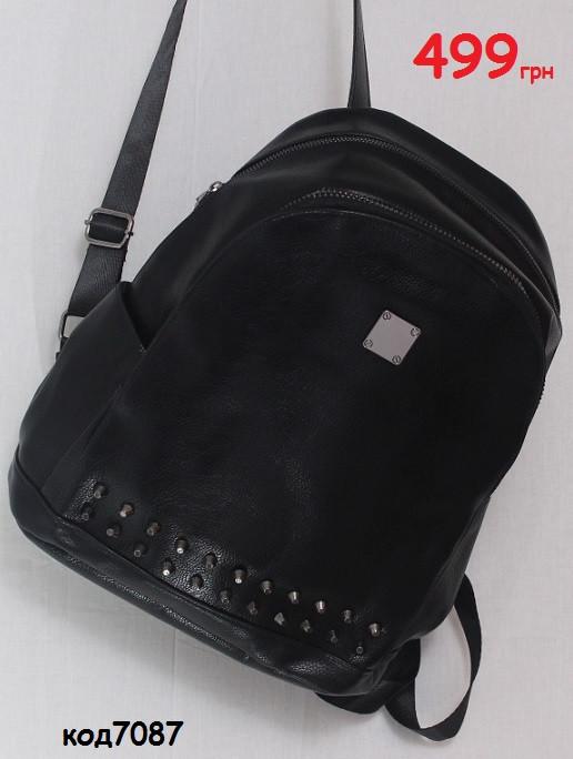 Рюкзак шипы