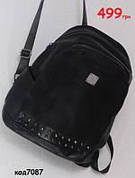 Рюкзак шипы, фото 1