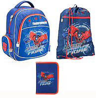 Набор первоклассника для мальчика Рюкзак, сумка для обуви, пенал Kite Transformers 510