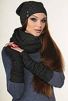 "Вязаный женский комплект ""Лючия"":шапка+шарф+митенки"