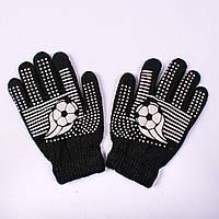 Детские перчатки двойные с начёсом Tanya 03-20-6. 16,5 см.