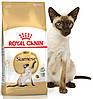 Royal Canin Siamese 38 Корм для взрослых кошек сиамской породы