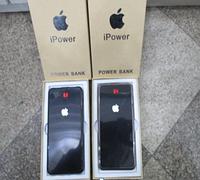 Портативное зарядное устройство iPower с экраном 25000