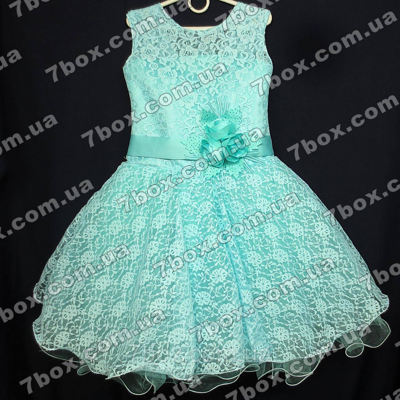 ba379d88fc2 Купить  платье бальное нарядное  в Одессе от компании