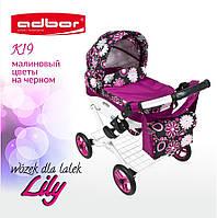 302 Кукольная коляска LILY TM Adbor (К19, малиновый, цветы на черном)