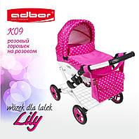 302 Кукольная коляска LILY TM Adbor (К09, розовый, горошек на розовом)