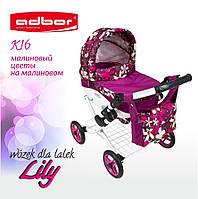 302 Кукольная коляска LILY TM Adbor (К16, малиновый, цветы на малиновом), фото 1