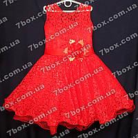 Детское нарядное платье бальное Красотуля (красное) Возраст 6 лет., фото 1