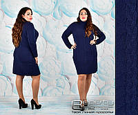 Теплое вязаное платье большого размера  размеры: 46-48.50-52.54-56.58-60