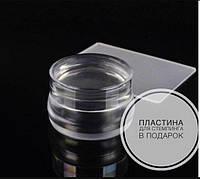 Штамп силиконовый прозрачный большой, пластина в подарок