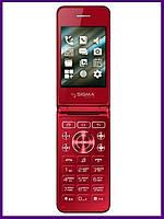 Телефон Sigma mobile X-Style 28 Flip (RED). Гарантия в Украине 1 год!