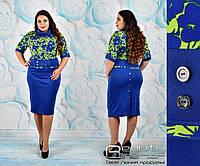 Трикотажное женское платье большого размера  52.54.56.58