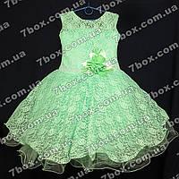 Детское нарядное платье бальное Красотуля (салатовое) Возраст 6 лет., фото 1