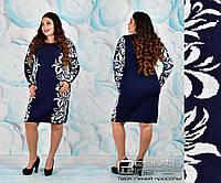 Трикотажное женское платье большого размера  46-48.50-52.54-56