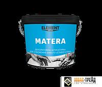 TM ELEMENT Matera - декоративная штукатурка (ТМ Элемент Матера), 15 кг