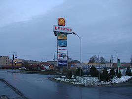 Проект ТРЦ в г. Полтава 6