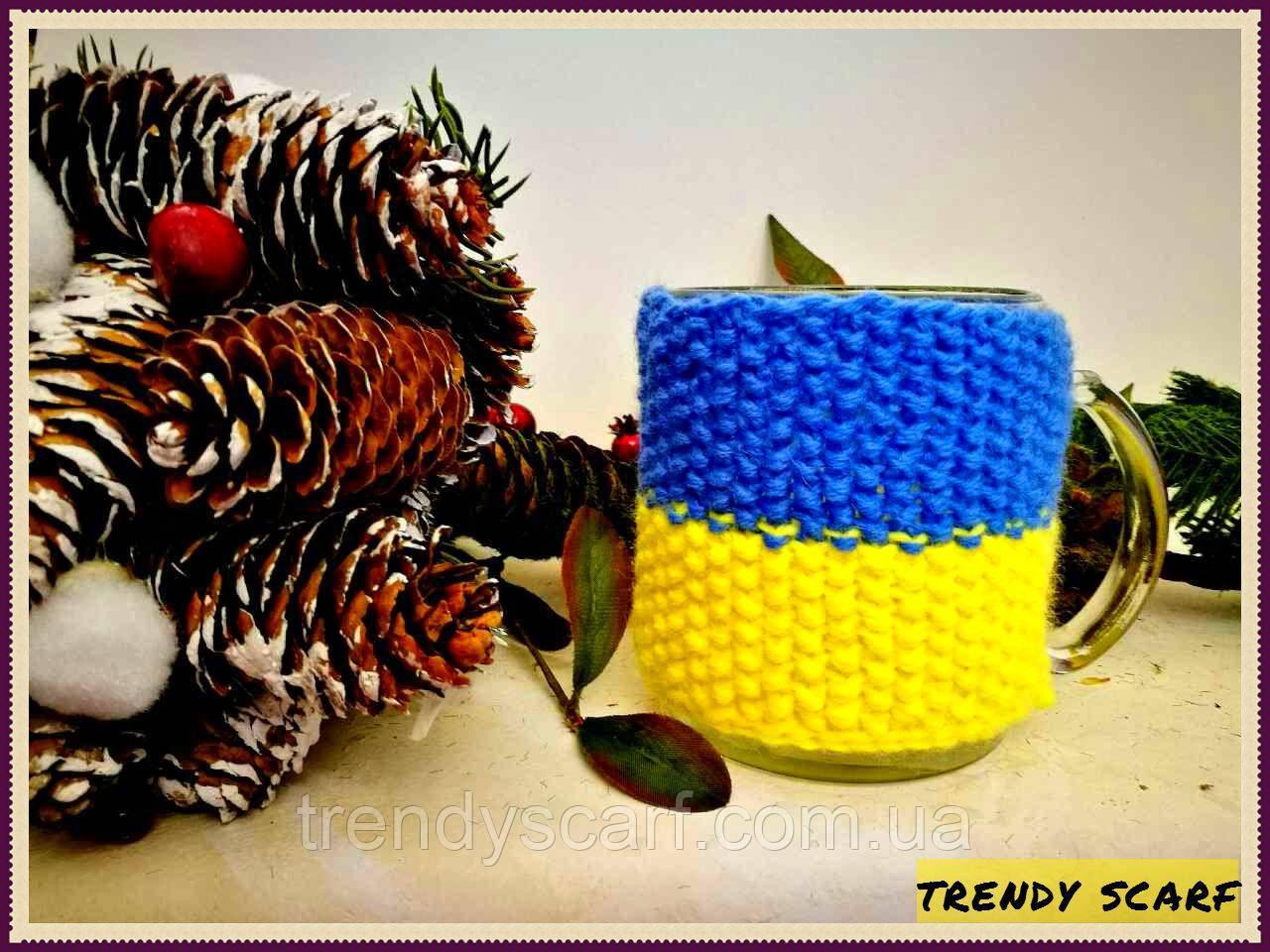 Чашка в одежде. Чехол на чашку. Подарок. Голубой, желтый, Флаг Украины, Прапор вязь
