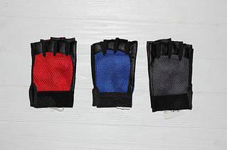 Перчатки стильные мужские спортивные