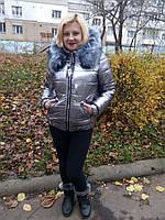 Модная  женская куртка с капюшоном серебро (42-48), доставка по Украине