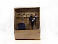 Ящик для ключей (27*22*8,5 см)