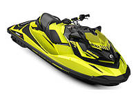 RXP 300hp XRS Neon Yellow