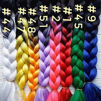 Канекалоновые косички цветные косы боксерские косы брейды Омбре