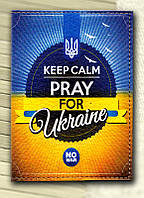 Обложка для паспорта - Pray for Ukraine 121