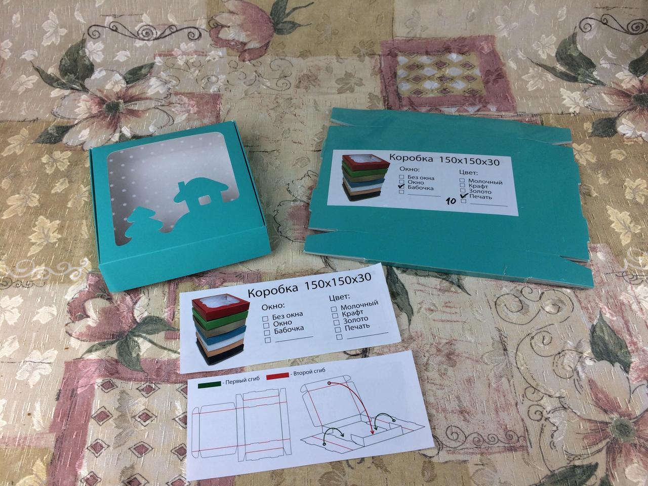 Коробка для пряников / 150х150х30 мм / печать-Бирюз / окно-НГ / НГ