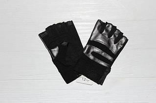 Перчатки стильные трикотажные мужские спортивные