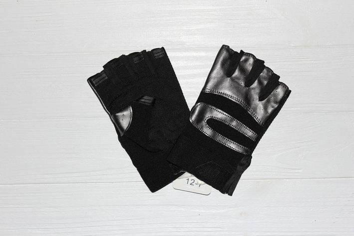 Перчатки стильные  кожаные мужские спортивные, фото 2