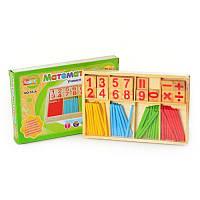 Деревянная игрушка набор первоклассника MD 0316 (120шт) в кор-ке. 23,5-16-3см.