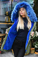 Куртка парка зимняя женская с синим натуральным мехом на капюшоне цвета хаки