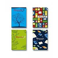 Дневник учителя В5 Рюкзачок ДБ-2 304 стр., твердая обложка, матовая ламинация