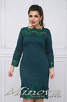 Платье женское нарядное итальянский трикотаж + гипюр и стразы Размеры:42 44 46 48 50,52,54,56,58,60